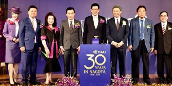 THAI Celebrates 30 Years of Flights to Bangkok-Nagoya