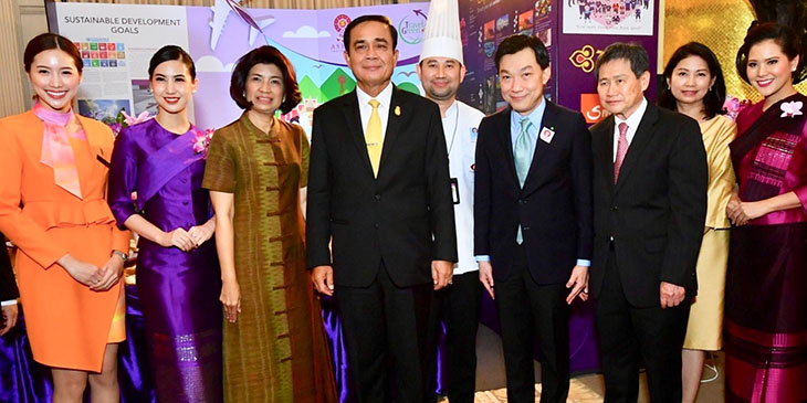 THAI Joins Thailand Together for the ASEAN Chairmanship 2019