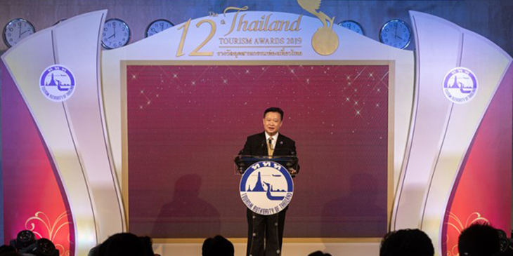 Thailand Tourism Awards 2019